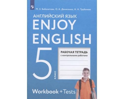 Рабочая тетрадь Английский язык 5 класс Биболетов ДРОФА