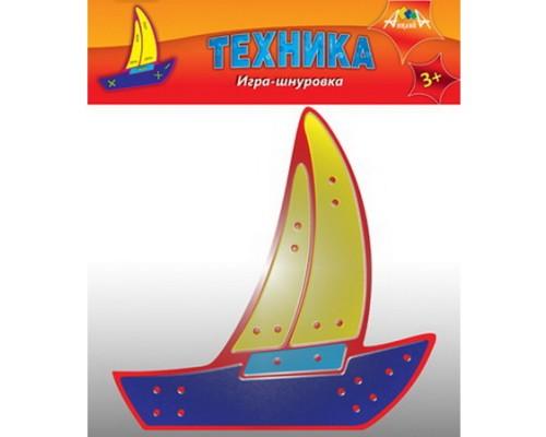 Игра-шнуровка АппликА ТЕХНИКА Яхта