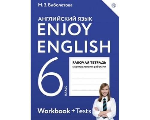 Рабочая тетрадь Английский язык 6 класс Биболетов ДРОФА