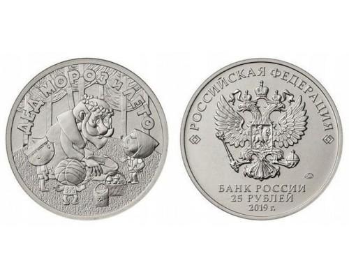 БЕЗ СКИДКИ Монета 25 рублей Россия Дед Мороз и Лето