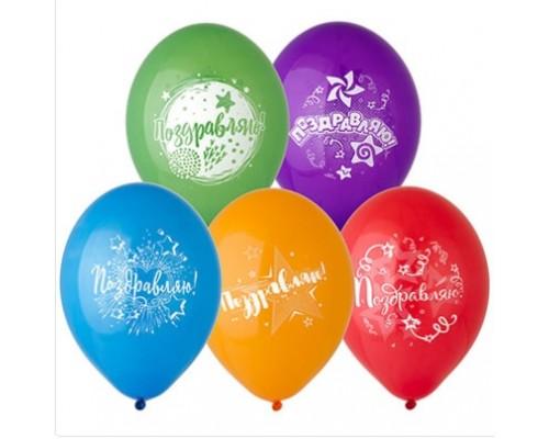 """Воздушные шары Поздравляю! 14"""""""
