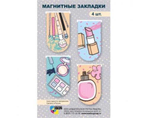 Закладка магнитная мини 4 шт косметика 6284