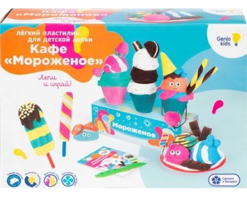 Набор для детской лепки из легкого пластилина Кафе Мороженое TA1716