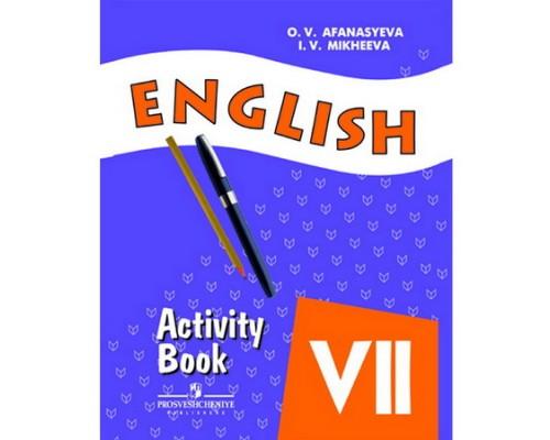 Рабочая тетрадь Английский язык 7 класс Афанасьева